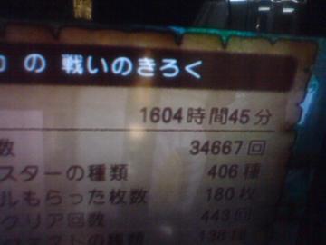 20130613120723.jpg