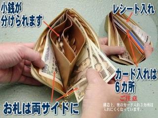 レジさっと財布