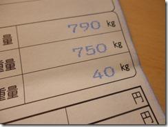 s40kg
