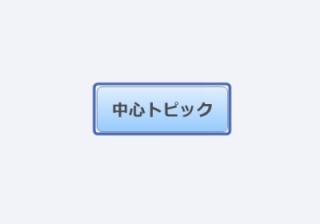 sxmind05.jpg
