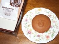 10/14 お土産 メイプルパンケーキ