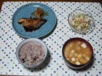 11/1 夕食 ぶりの生姜焼き、れんこんサラダ、豆腐と油揚げの味噌汁、雑穀ごはん