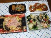 11/15 (市販品) カニめし、豆腐ハンバーグ、鶏つくね照り焼き、食物繊維サラダ