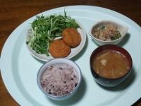 11/16 夕食 チーズインコロッケ、オクラとなめこの山芋和え、豚汁、雑穀ごはん