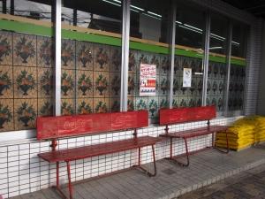 Chinen_Shokai_1410-107.jpg