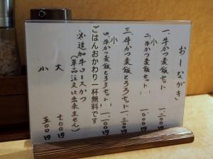 Motomura_1411-103.jpg