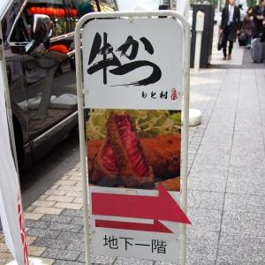 Motomura_1411-110.jpg