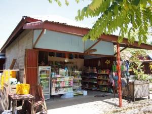 NamfonBungalow_1408-102.jpg