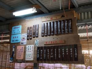 Tofu_Higa_1410-206.jpg