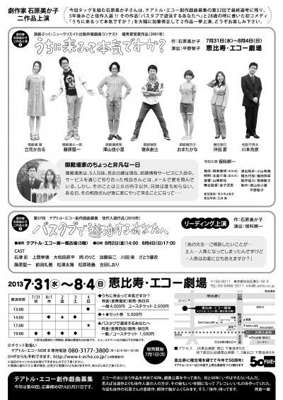 縺・■縺上k陬柔convert_20130513221957