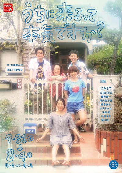 縺・■縺上k陦ィ_convert_20130513221838