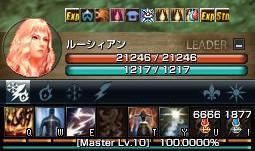 capture_20130519_083515_985.jpg