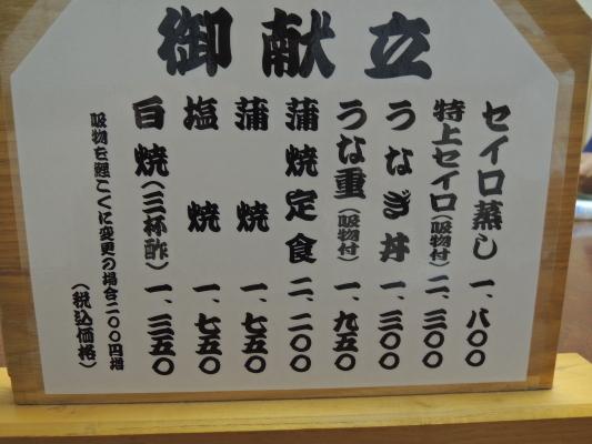 千年屋IMG_0003