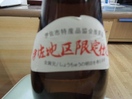 伊佐舞IMG_0002