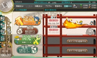 kancolle_131020_000018_01.jpg