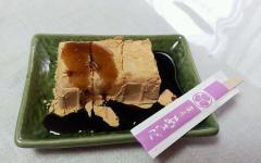 菓匠あさだ 20130624 (4)