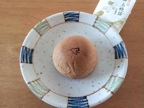 千鳥饅頭 (2)