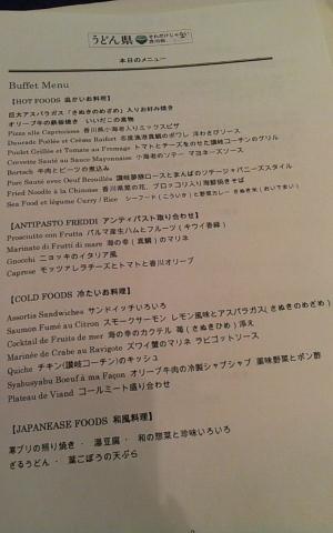 さぬきうまいもん祭りin大阪 201303 (8)