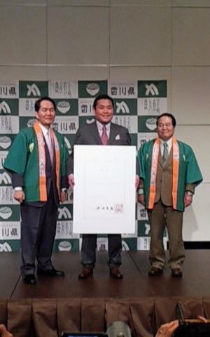 さぬきうまいもん祭りin大阪 201303 (2)