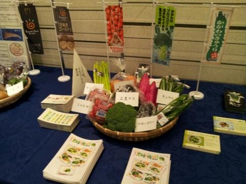 秋の大試食会 「さぬきうまいもん祭り in 大阪」】 (4)