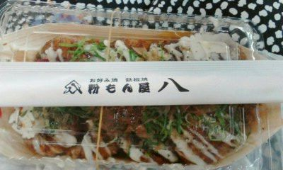 粉もん屋 八 王寺駅前店 (2)