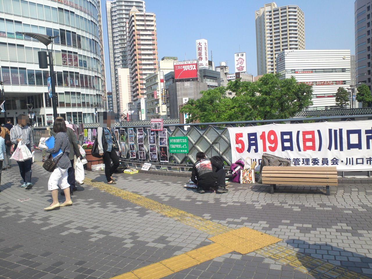 kawaguchimay_2.jpg