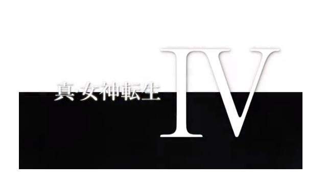 真・女神転生4-ニンテンドーダイレクト