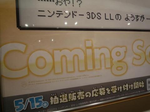 b4cfa7dc-s.jpg