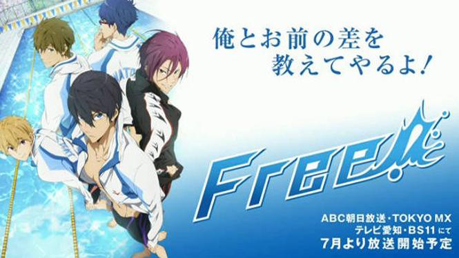 kyoani-free-title.jpg