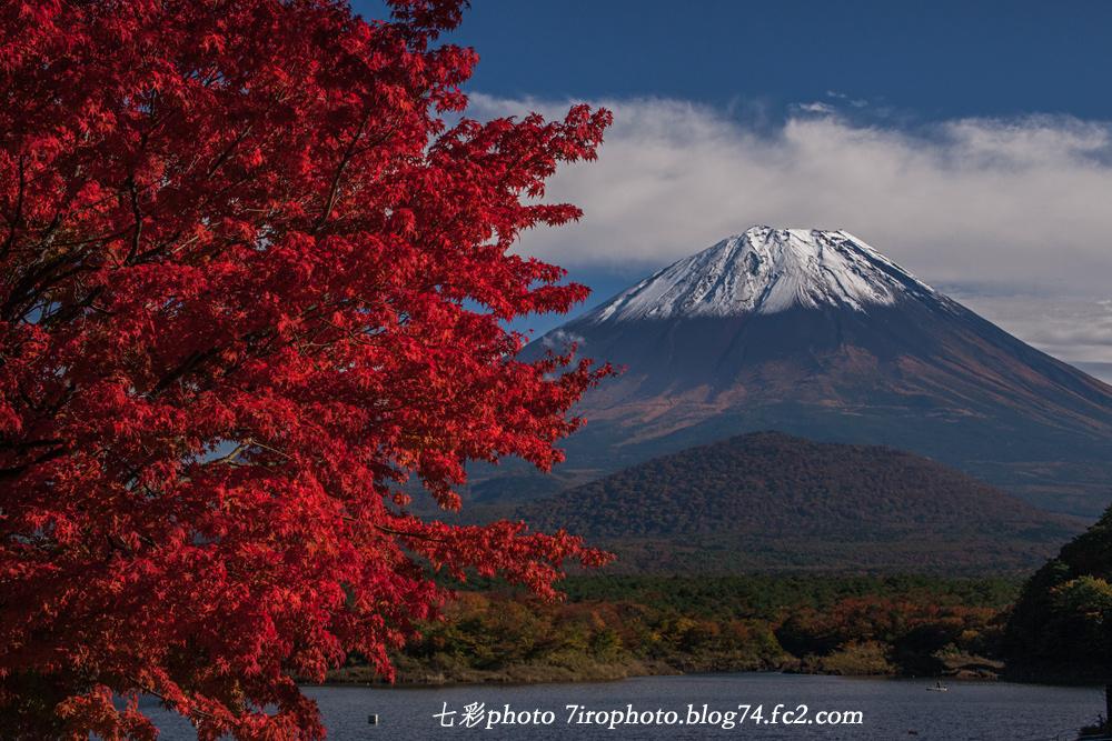 2014-10-25_富士山_0081_edited-1