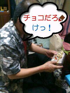 チョコかな_0001_0001