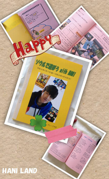 Collage 2013-05-01 18_00_20