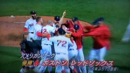 2013-10-20優勝