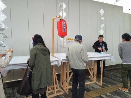 2013-10-27立ち飲み処