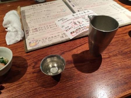 2013-11-30冷酒