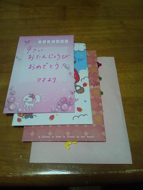 20131126花海誕生日①