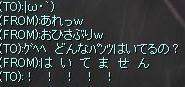 SRO[2013-07-08 21-07-41]_73