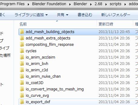 Blender54-1.png