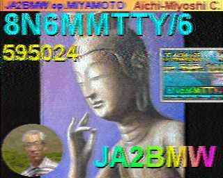 JA2BMW.jpg