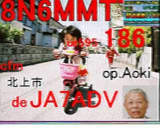 JA7ADV.jpg