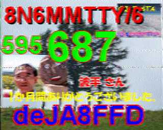 JA8FFD.jpg