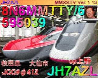 JH7AZL.jpg