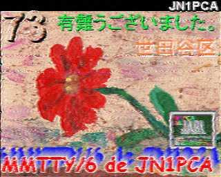 JN1PCA_2.jpg