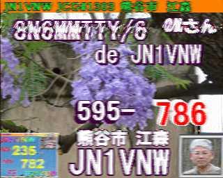 JN1VNW.jpg