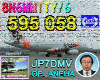JP7DMV.jpg