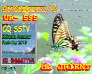 JR1ENT_20130630.jpg
