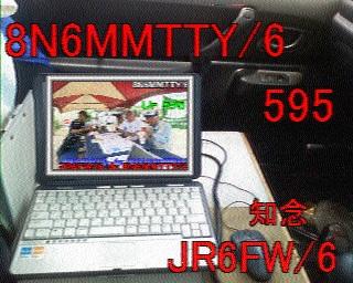 JR6FW_20130629jpg.jpg