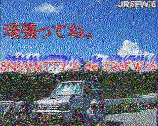 JR6FW_6_2.jpg
