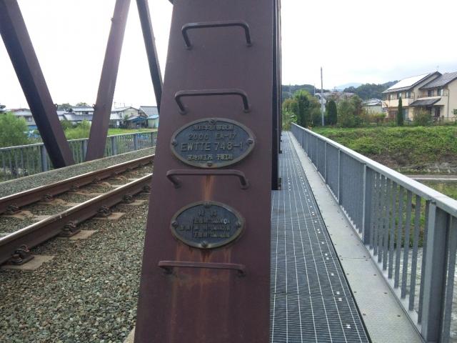 鳥居川橋りょう (3)