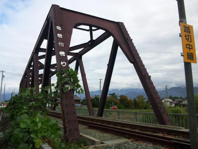 鳥居川橋りょう (7)
